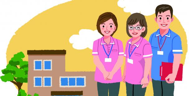 Illustration of carers outside a care home (c) Shutterstock / Norwayblue